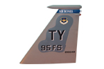 F-15C Tail Flash