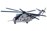 "HMH-463 CH-53E ""Super Stallion"" Model"